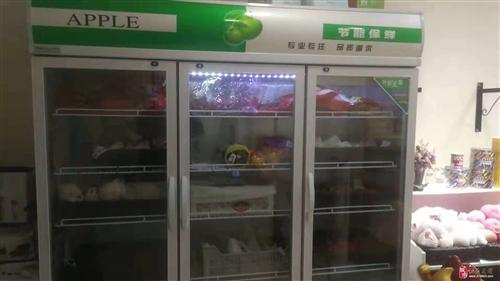 1.8的冷藏柜便宜出售