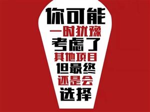巨献!!!8.5折首付20万起中骏尚城46万元