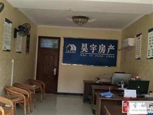 霍邱旭日尚城3室2厅1卫58万元