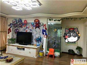 【玛雅精品房源】迎宾二小区3室2厅1卫40万元