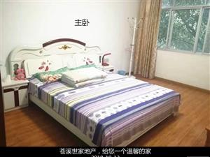 东城转盘4室2厅2卫超低价55万元