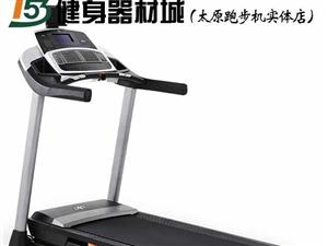 专业跑步机爱康诺迪克T10.0家用商用