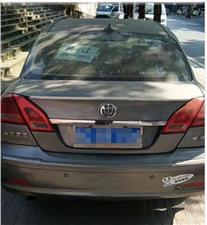 中华车一辆 17年的车