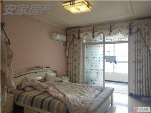 蓝湾半岛+多卧室+拎包入住+有暖气
