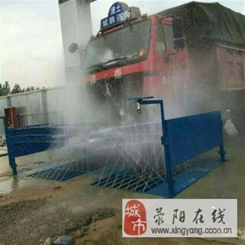 出售鄭州工地洗輪機