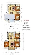 万锦新城5室3厅2卫15万元