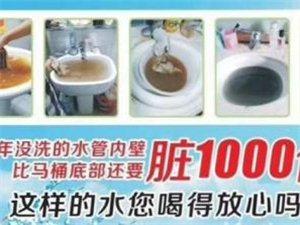 家庭自来水管清洗 地暖清洗除污