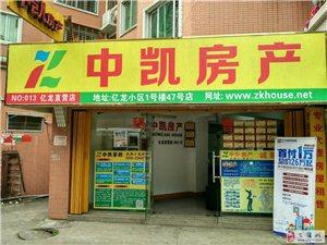 亿龙小区对面2室1厅1卫700元/月