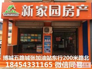 01164天元上东城3室1厅1卫73万元