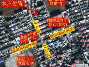 汝阳城关北街社区5室1厅1卫50万元