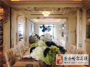哈尔滨君豪新城义乌城2室2厅1卫36.8万元