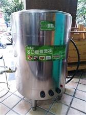 急售节能型煮面桶