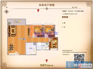 天紫·四季花城3室2厅1卫性价比高
