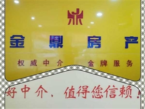 鸿宇锦绣城3室2厅2卫92万元2146