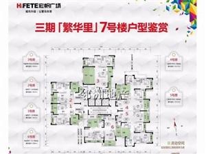 宏帆广场三期4室2厅2卫82万元