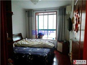 阅城国际花园3室2厅1卫58万元