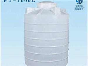 供应四川塑料水箱2吨塑料水箱5吨塑料水箱