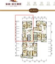家和滨江御景3室2厅2卫59.4万元