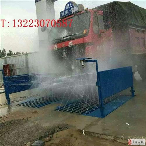 出售鄭州工程洗車臺