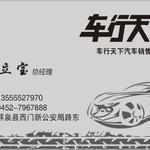 澳门太阳城网站县车行天下汽车&#128664