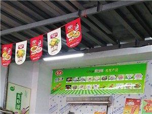 新郑市文化路农贸市场冷冻食品批发店转让