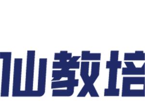 潮童星强势入驻逸仙教培产业园