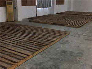 低价转让木制地台板卡板