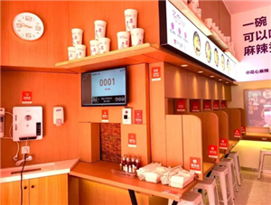 麻辣烫的加盟品牌,温州首个阿里口碑智慧门店揭幕