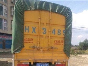 出售大运苍栏式货车