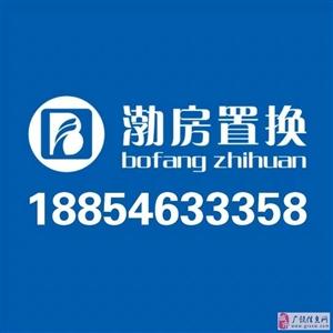 东方丽景104平带储藏室66万元【免税】