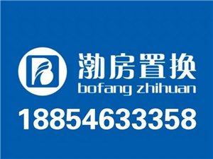 【急售】圣泽舜城260平叠拼145万【一手房手续】