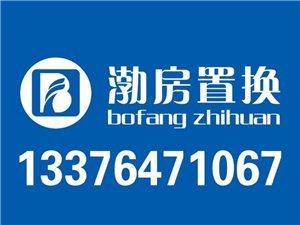 【急售急售】圣泽舜城3-5层260平叠拼145万元
