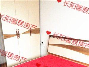长阳清江市场小区2室2厅1卫32万元