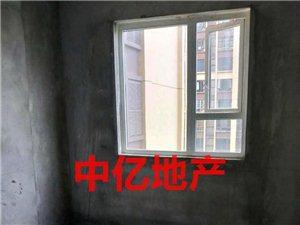大龙城4室2厅2卫46.72万元