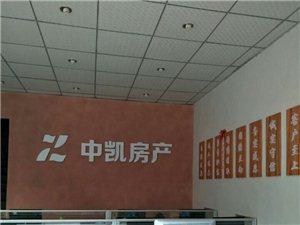 明珠茶叶城中高层一平方仅售6100元