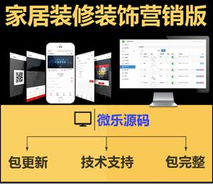 网站小程序公众号等一站式服务