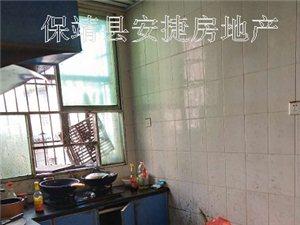 喜阳新村3室2厅2卫29.8万元
