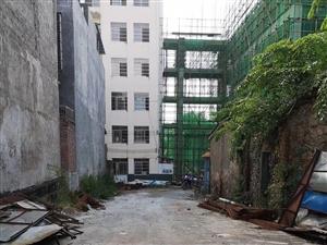 新生街大街宅基地7.5×33 145万元 证件齐全