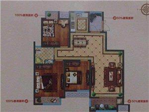 维维市府雅苑高层东户116平3室1厅1卫