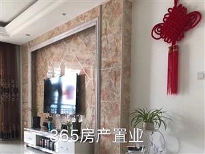 名桂首府3室2厅2卫132.6万元