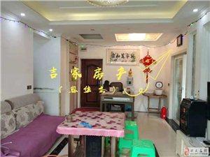 龙腾锦程3室2厅1卫46.8万元