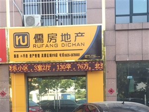 正华文苑温馨两居室带车库急售