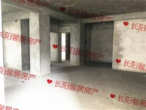 长阳东方帝王3室2厅2卫42万元
