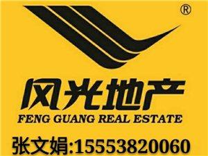 丽景豪庭5楼121平108万元带车位
