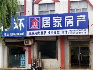 中医院北家属院3室2厅1卫666元/月