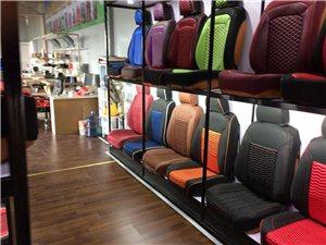 汽車座套自貢本地廠家訂做專車專用360度全包