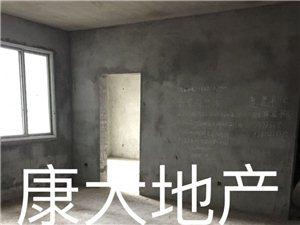 滨江首座带平台3室2厅1卫44万元