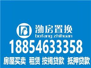 渤海明珠150平豪装带家具+空调冰箱1800元/月