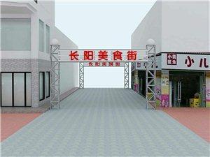 【旺铺出售】长阳桂花园向王街100号正江边的门面出售
