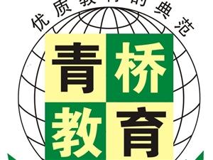 诸暨奥鹏学历教育 大专本科 13989548639